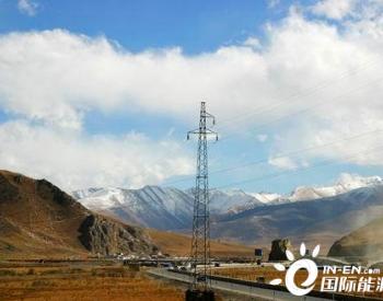 新纪录!青海全省电网调度安全运行8000天!