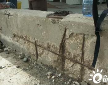 一种超强混凝土在日本一废弃核电站被意外发现