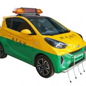 【智光物联】供应智光物联车载前置泵吸式激光天然气泄漏检测系统