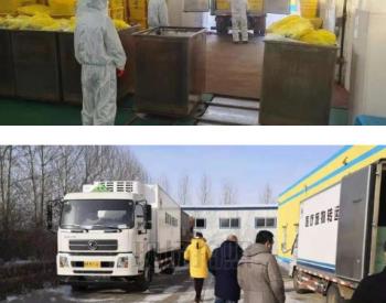 黑龙江绥化市生态环境局加大医疗废物处置企业监管力度