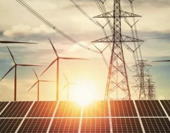 电力企业如何推进综合能源服务?