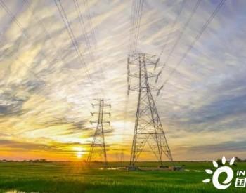 如何实现高比例可再生能源情景下的<em>电力安全</em>稳定运行