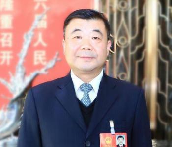人大代表赵海滨:推动城市能源结构转型
