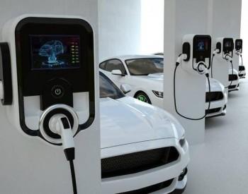 新加坡发布招标项目,开发600个电动汽车<em>充电</em>站