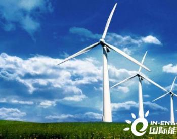 罗马尼亚反垄断机构调查Crucea风电场收购案