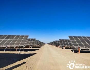 89MW!中国能建承建甘肃敦煌光伏发电项目全容量并网