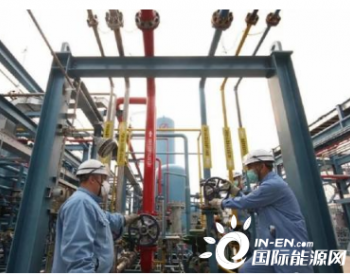 助力冬奥 燕山石化与<em>北汽集团</em>合作推动氢燃料电池汽车研发