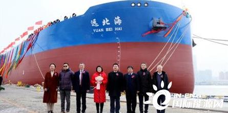 鸿图新能源资讯平台大船集团交付中远海运能源一艘15万吨原油船