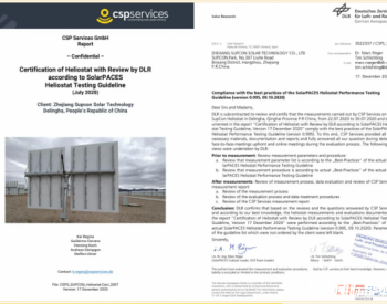 中控<em>太阳能</em>高精度智能定日镜获<em>德国</em>CSP Services检测最高等级评价!