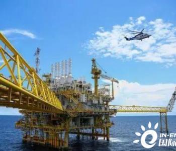 未来几年石油供应或会达到峰值