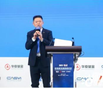 """北京绿色交易所梅德文:完善碳交易市场是实现""""碳中和""""的有效路径"""