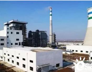 投资2.6亿元!黑龙江和禾生物质<em>发电项目</em>并网成功