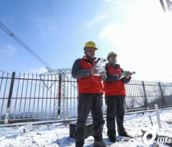 重庆<em>电网</em>最高负荷达1854万千瓦 连续12次刷新历史记录