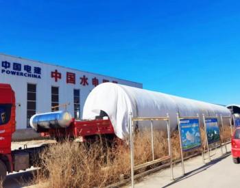 山西广灵县晨风50兆瓦风电项目塔筒顺利完成发货
