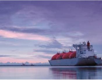 亚洲液化天然气价格为何暴涨
