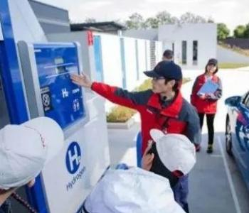 氢能源不挣钱?日产宣布停止氢燃料电池!
