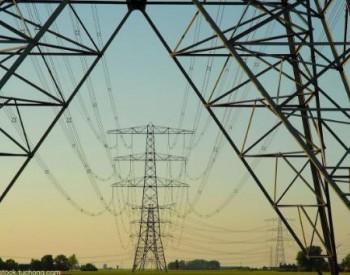 国网<em>西北</em>分部提升青海受电断面输送能力120万千瓦