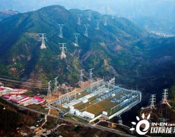总投资约65亿元!湖北荆门至武汉特高压工程即将进入实质性建设阶段