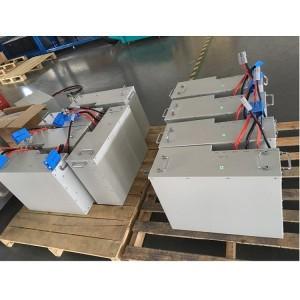 AGVSafe磷酸铁锂电池EV24-60通讯协议RS485