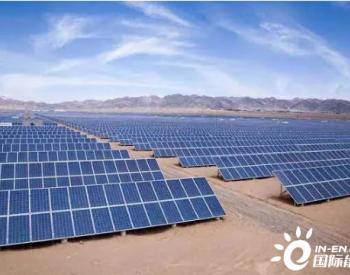 湖南神州阳光 一直做太阳能光伏的十大理由!