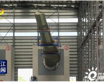 广东阳江首个国家海上<em>风电装备质检</em>中心投入使用