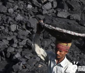 印度煤炭业转型成果远不及预期