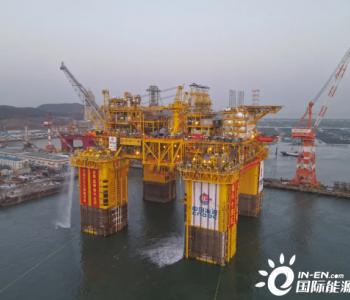 全球首座十万吨级深水<em>半潜式生产储油平台</em>交付启航