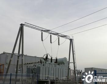 山西沁源50兆瓦风电项目首台<em>风机并网</em>发电成功