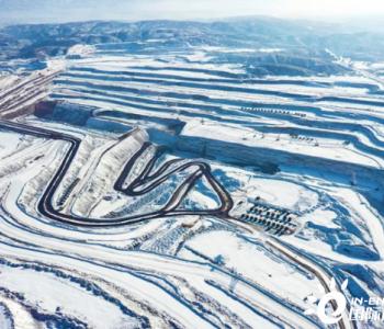 七家大型煤企联合发声保供应
