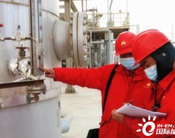 青海格尔木为新疆拉萨日供30万立方米<em>天然气</em>
