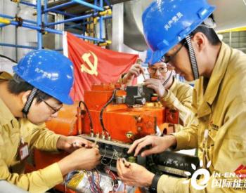 浙江公司宁海电<em>厂</em>2020年四季度实现节电136.9万度