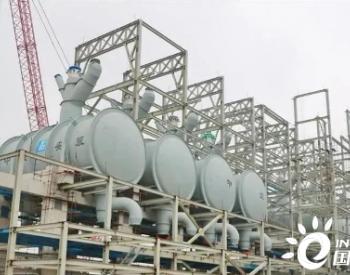 总投资203亿元!金能科技年产8亿立方氢项目即将试生产!