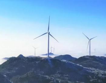 高效利用风资源,促进风电高质量发展