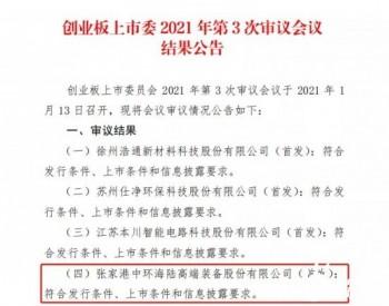 中标丨安徽长江氢能研究院燃料电池发动机测试系统开发工程中标公示