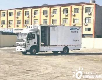 这家企业凭啥获3000辆氢车意向订单?