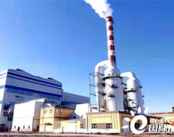 国内首台<em>褐煤</em>NOx超低排放锅炉成功运行