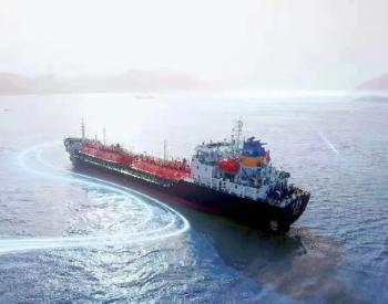 上海石油<em>天然气</em>交易中心首笔LPG运力交易上线