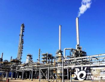 国家能源集团化工公司煤直接液化国VI<em>汽油</em>正式批量生产