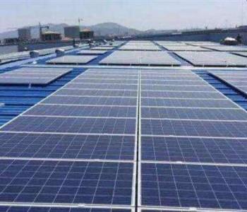 截止2020年底,<em>京运通</em>新能源装机1.7GW