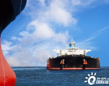 EIA:上周美国地下<em>天然气</em>储量下降1300亿立方英尺