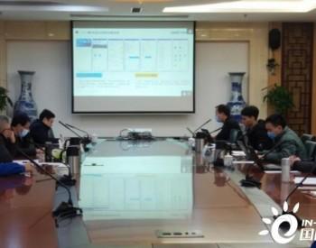 <em>中国船舶集团</em>海装风电质量管理系统成功上线