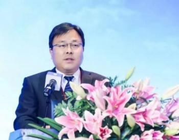 央企人事!三峡新能源吴敬凯升任华电副总经理