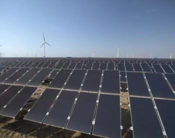 黑龙江:2020年电网<em>消纳清洁能源</em>电量216亿千瓦时