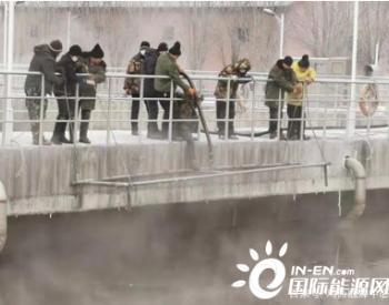 黑龙江鸡西龙江<em>环保</em>治水有限公司:力保污水处理达标排放
