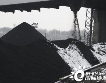 2020年1-11月乌克兰<em>煤炭</em>产能下降7.8%至2620万吨