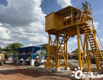 乌干达卡鲁玛<em>水电站</em>尾工期混凝土系统建成