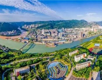 装机86.52GW!云南省绿色能源进展如何?