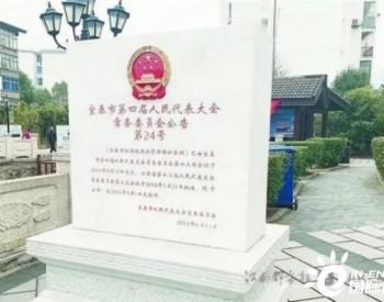 江西宜春市致力保护明月山温汤富硒<em>地热水</em>资源