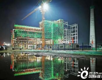国能生物发电装机突破百万千瓦