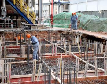 中国<em>石化</em>安庆<em>石化</em>重整生成油脱烯烃项目基础浇筑工作大体完成
